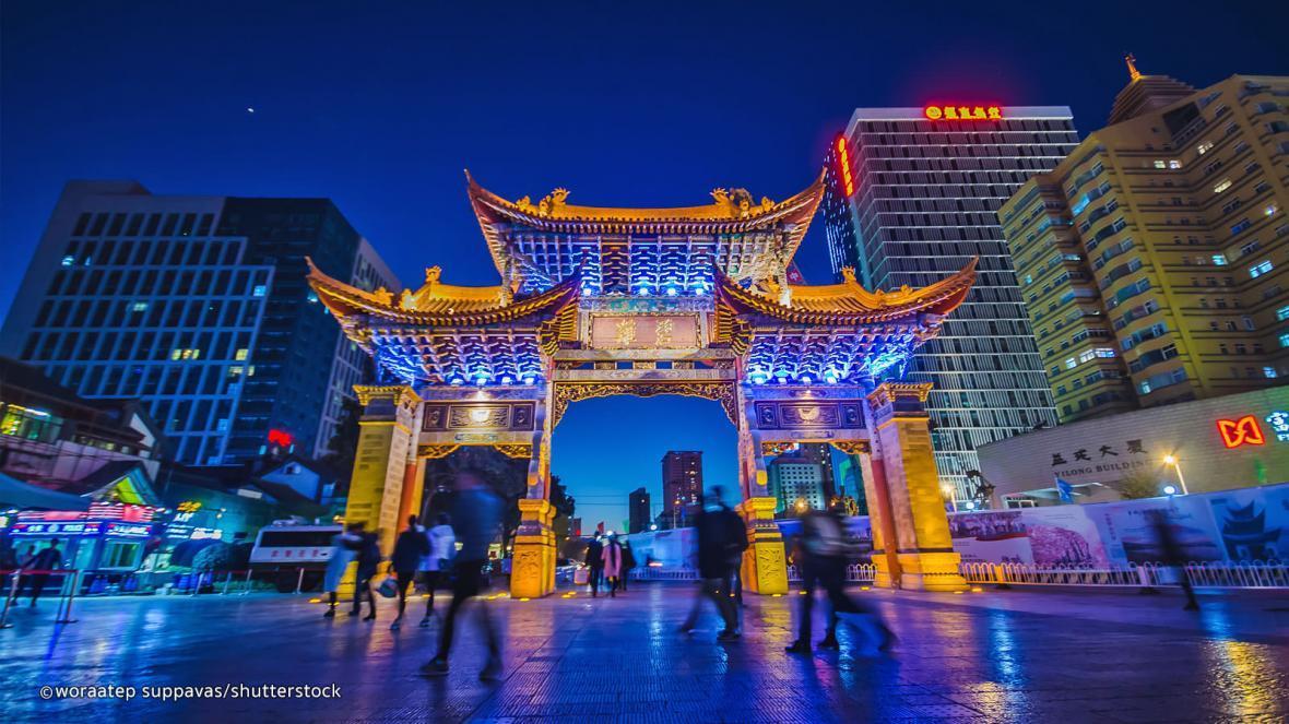 آشنایی با جاذبه های کونمینگ چین